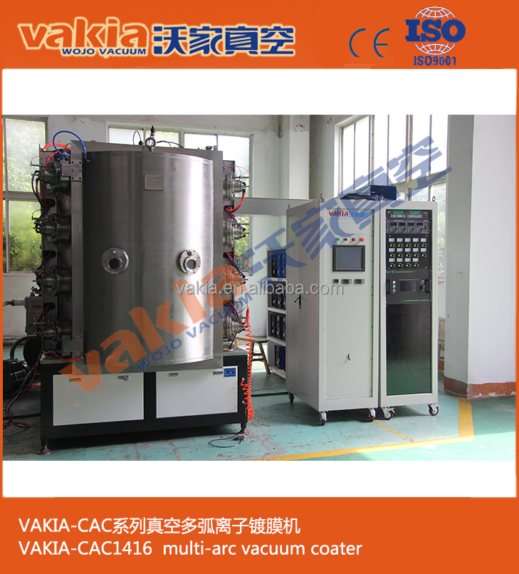 Vacuum Coating Machine-/coater machine/chrome plating machine mebel chrome