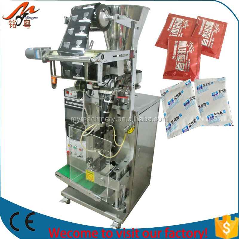 Low Cost Instant Cereal /Juice Drink Granule Packing Machine