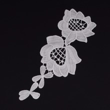 cheap embroidered bridal lace milk silk lace trim for dress