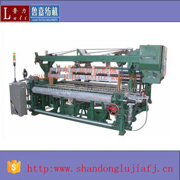 GA736 type flexible rapier loom