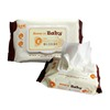 100 Nature Organic Baby Wipes Baby