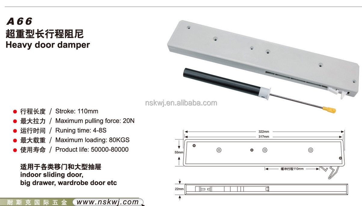 2017 factory supply new high quality sliding door Soft Closing Mechanism with soft close damper