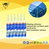 High performance Glazing Silicone Sealant for curtain wall/Silicone building sealant