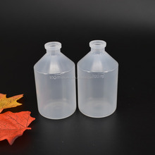 Hot selling 100ml PP vaccine vial with rubber for liquid medicine EO sterile veterinary vaccines plastic bottles