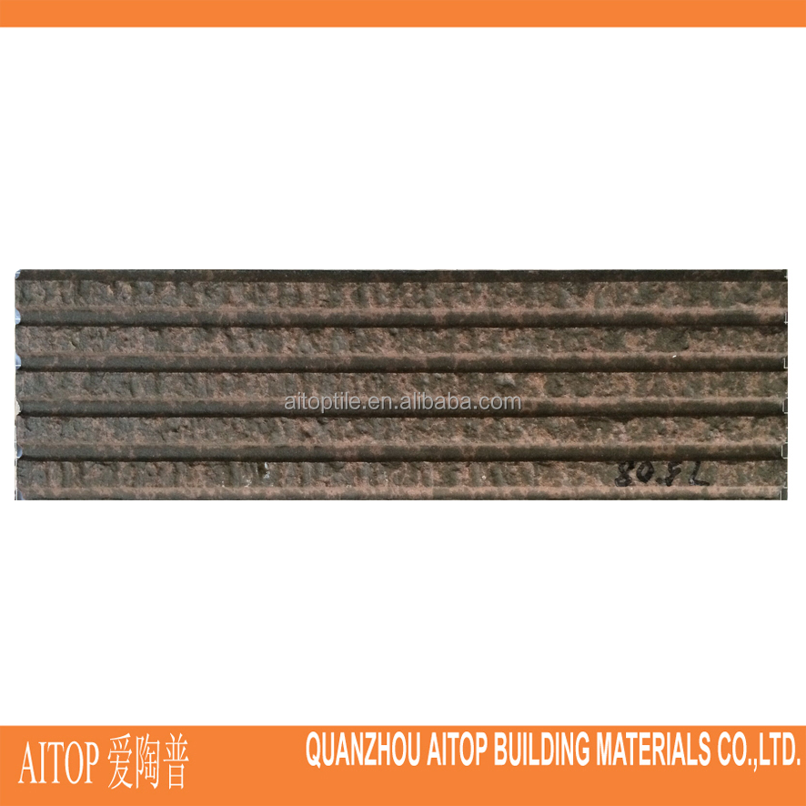 Brown <strong>ceramic</strong> full body exterior wall tiles for high grade villa wavy texture outdoor decoration full body tile <strong>ceramic</strong> no glaze