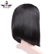 Short lace front wigs for black women bob cut wigs short braided wigs
