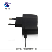 4.2v usb battery charger with CE GS BS certfications wall mount usb charger for LED light