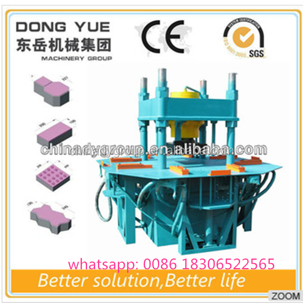 high technology new interlocking soil brick making machine for sale/ hydraulic paving brick making machine