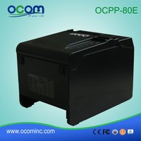 OCPP-80E---China factory supply 80mm thermal printers