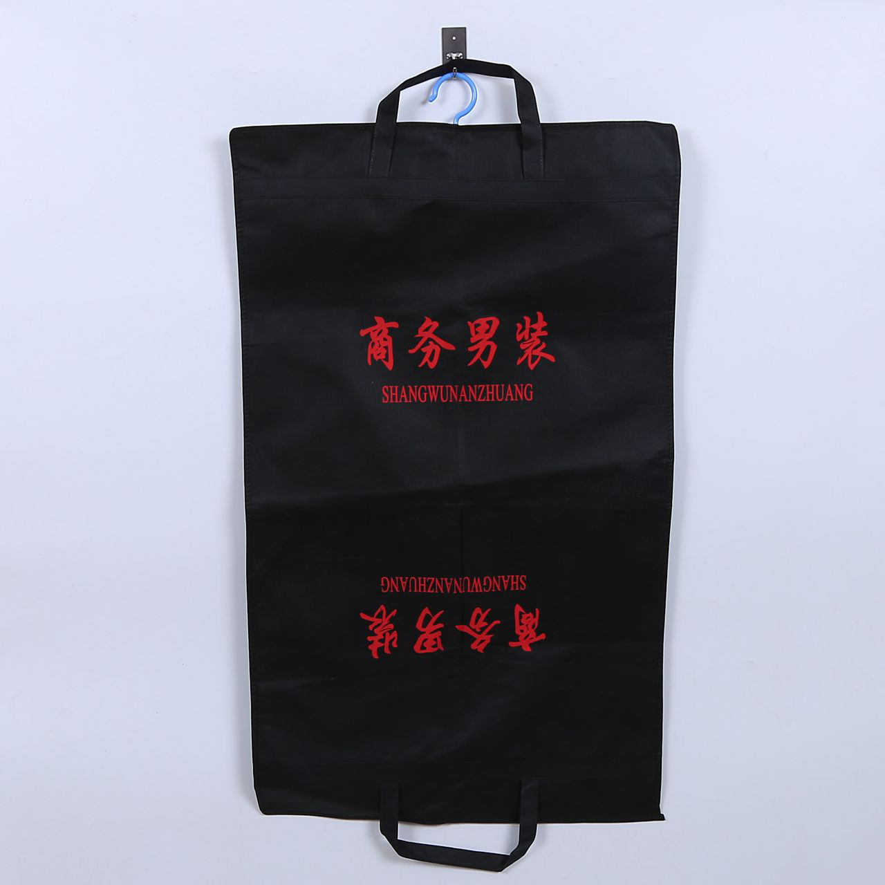 non wonve garment bags for suits traveling