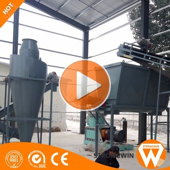 Hot sale Henan Strongwin turn-key complete wood biomass straw pelleting line price
