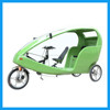 Enclosed Cabin Adult Electric Tricycle, 3 Wheel Scooter City E rickshaw