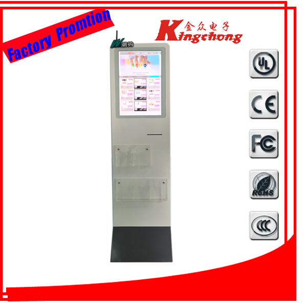 for US market floor stand advertising machine 1080p touch all in one pc