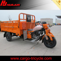 Chinese gasoline driving cheap smart road use three wheel motorcycle 250CC