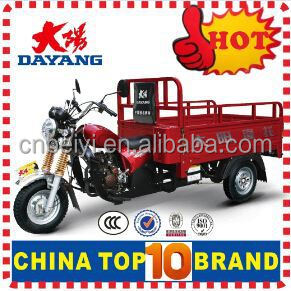 Anti-rust 3 wheel trikes tri motorcycle with electrophoretic paint