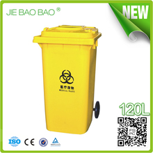 JIE BAOBAO! MOVABLE HDPE 120L GARBAGE STORAGE CONTAINER