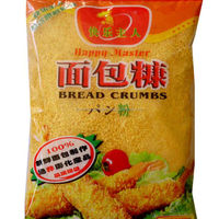 500g Yellow White Japanese Panko Bread