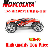 China cheap toys 1 / 16 Scale High Speed Buggy 2.4G 2WD rc drift cars for sale