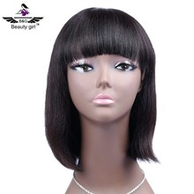 Brazilian 100 percent human hair wigs cute you bang chinese bang wigs hair