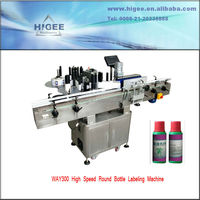 automatic labeler soft drink can labelling machine