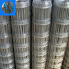 Top Selling Cheap Lowes Hog Wire Fencing Fencing/Cheap House Fence