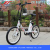 2016 hot sale mini electric bike made in china