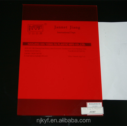0.38mm sand-blasting red eva lamination film