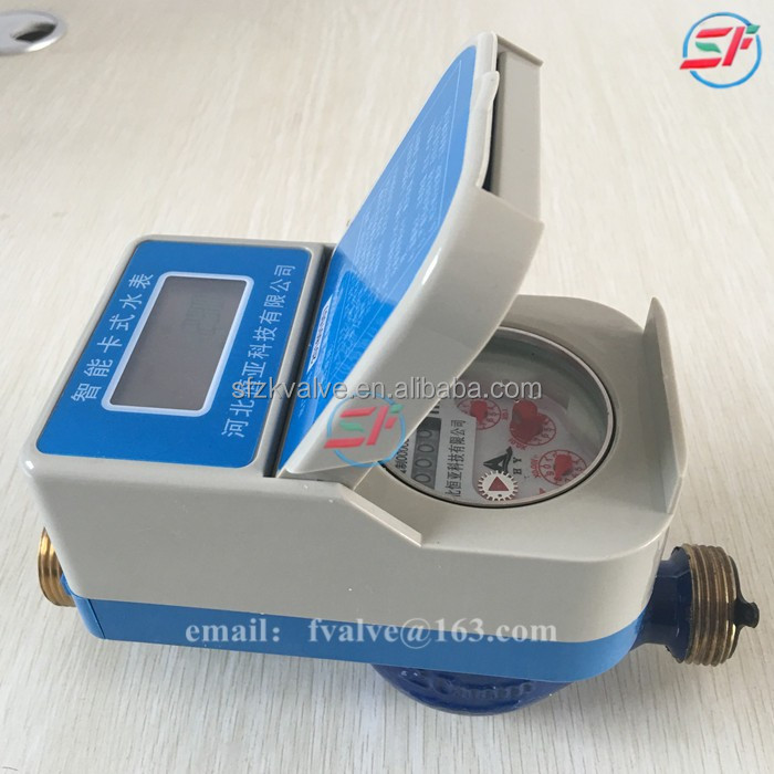 plastic water meter box ic card prepaid water meter