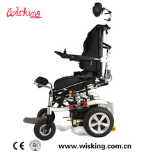 handicapped power mobility wheelchair wisking 1023-37