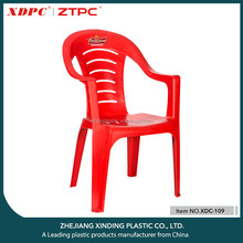 Compact Low Price National Plastic Chairs