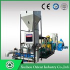 Made in China Wood Sawdust Pellet Packaging Machine for sale