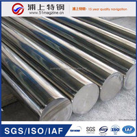 Wuxi factory directly sale 316 stainless steel round bars price