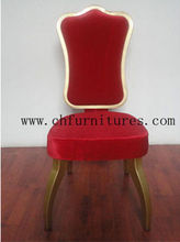 Flexible banquet chair with modern style aluminum frame and red comfortable cushion YC-C66