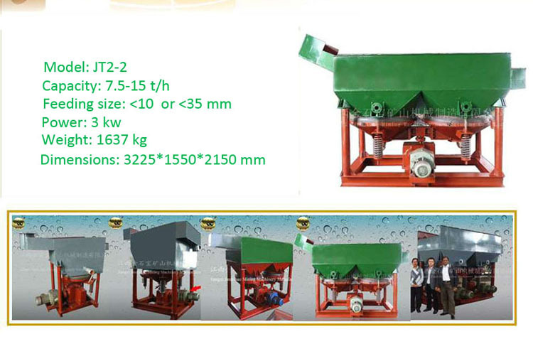 JT2-2 Mining Machinery Gold Jig Machine, Gold Jig Concentrator For Sale