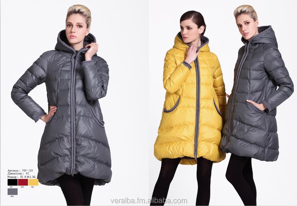 Куртка Veralba Купить