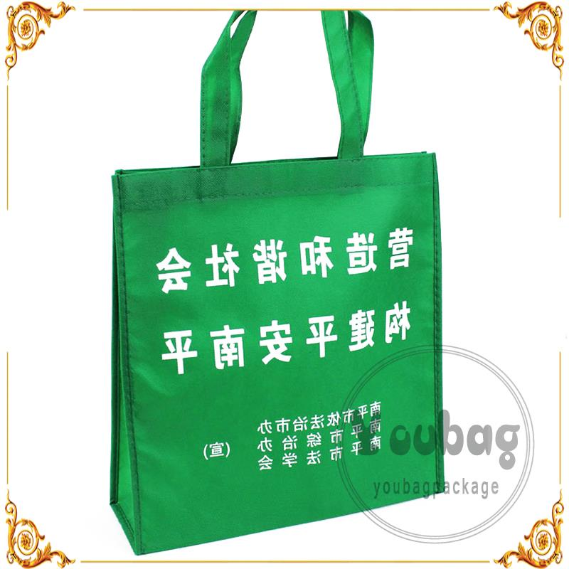 brightly colored plastic bags personalized logo promotional nonwoven shopping tote bag non woven bag