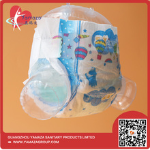 New style nonwovens cheap wholesale prefold cloth love baby adult diaper
