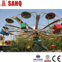 Kids entertainment double flying amusement rides for selling/amusement double flying rides for family