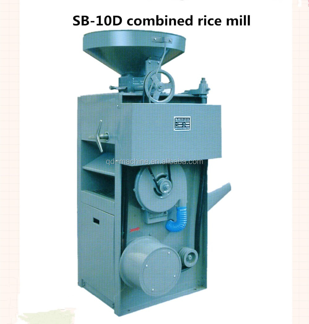 sb-5 mini modern combined rice mill of production