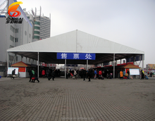 10x30m outdoor tent for furniture exhibition