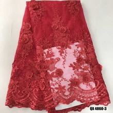 China supplier beaded french lace fabric embroidered net expensive