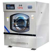 LG100 CE approved commercial laundry washing machines