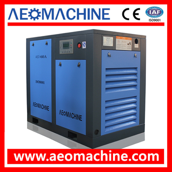 60hp belt driven small electric air compressor for egg tray machine