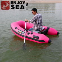 Small inflatable 180cm pink boat for fishing made in Chinese factory