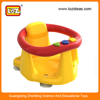 yellow baby infant shower tub ring anti slip seat kid bathroom safety chair. Black Bedroom Furniture Sets. Home Design Ideas