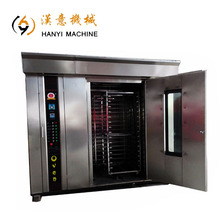 Industrial commercial pizza baking convection electric machine bread oven
