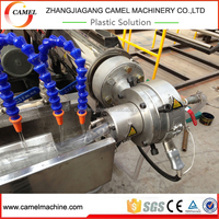 vacuum cleaner PVC PP PE EVA softly spiral flexible hose tube duct making machine production line