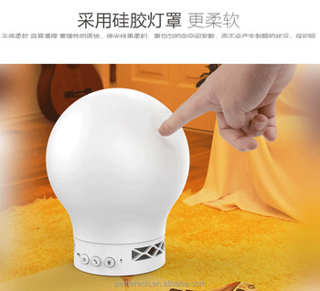 Magic color picker touch responsive color changing buetooth led lamp music speaker