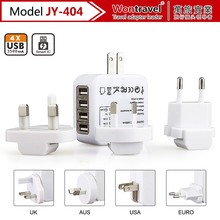 Factory Newest 4 USB 3.5A universal mobile phone charger, portable travel charger for tablet/smartphones