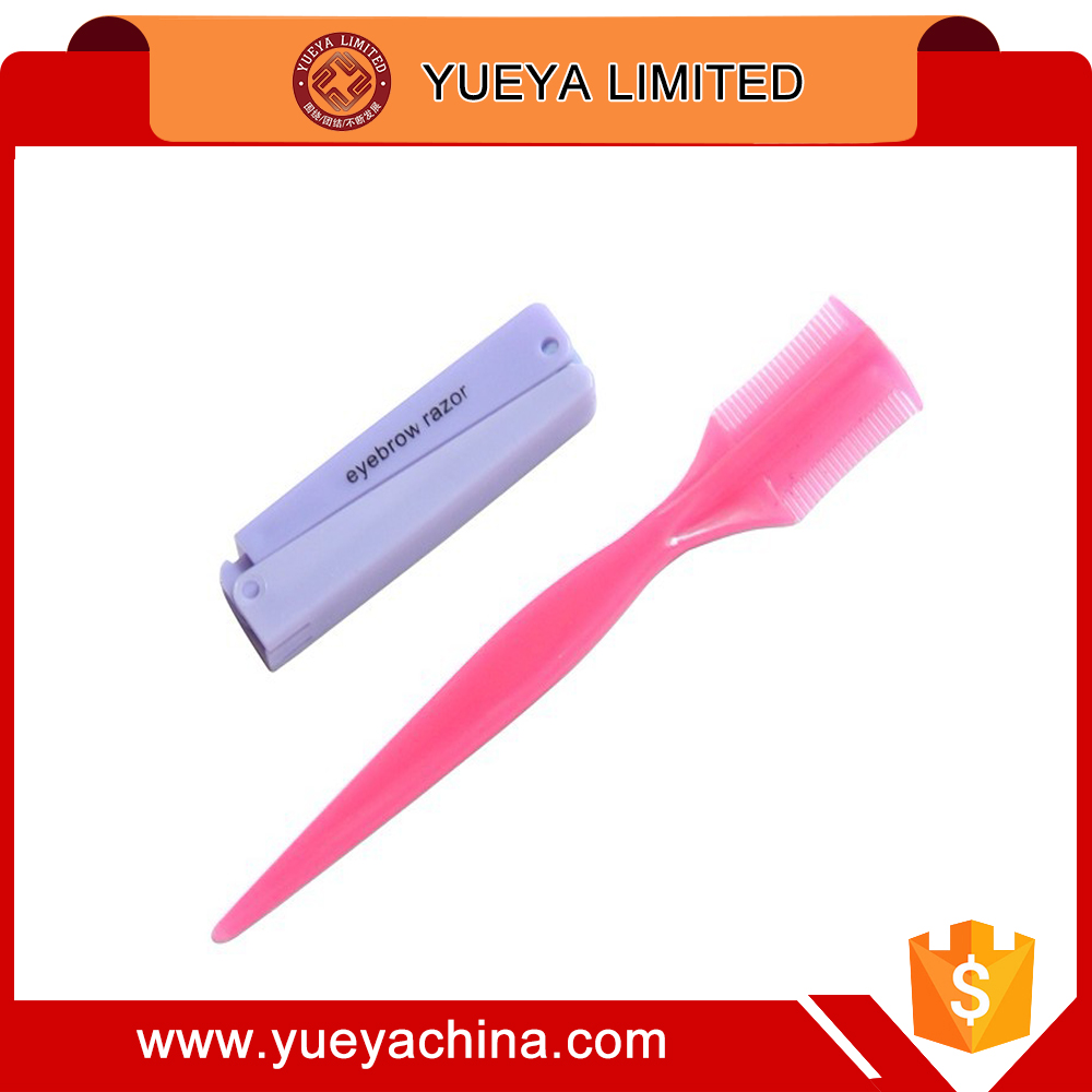 high quality DIY eyebrow knife facial beauty tools set 2 in 1